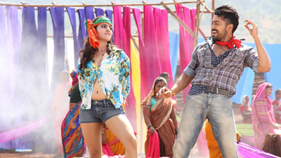 Actor Surya And Samantha in Anjaan Movie