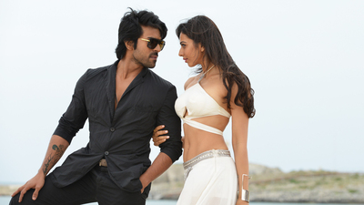 Ram Charan And Rakul Preet in Bruce Lee The Fighter Movie