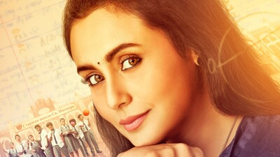 Rani Mukerji in Bollywood Movie Photo