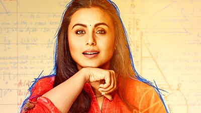 Rani Mukerji in Hichki Movie Poster