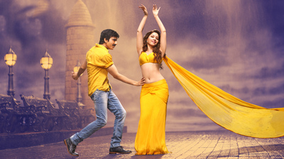 Ravi Teja Dancing with Tamannaah