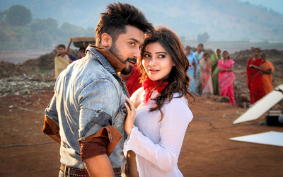 Surya and Samantha in Anjaan Movie