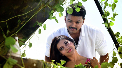 Vijay And Samantha in Theri Movie Scene